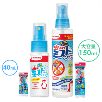 insect-repellent-mist