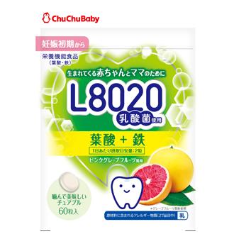 L8020乳酸菌 葉酸+鉄