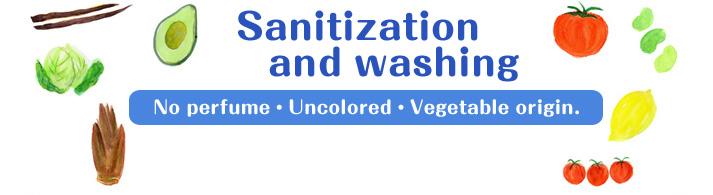 哺乳びん、乳首、離乳用食器、野菜、果物、おもちゃなどの 除菌&洗浄に。