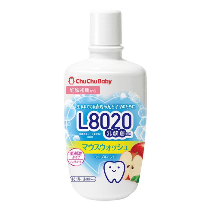 L8020乳酸菌 マウスウォッシュ 製品イメージ