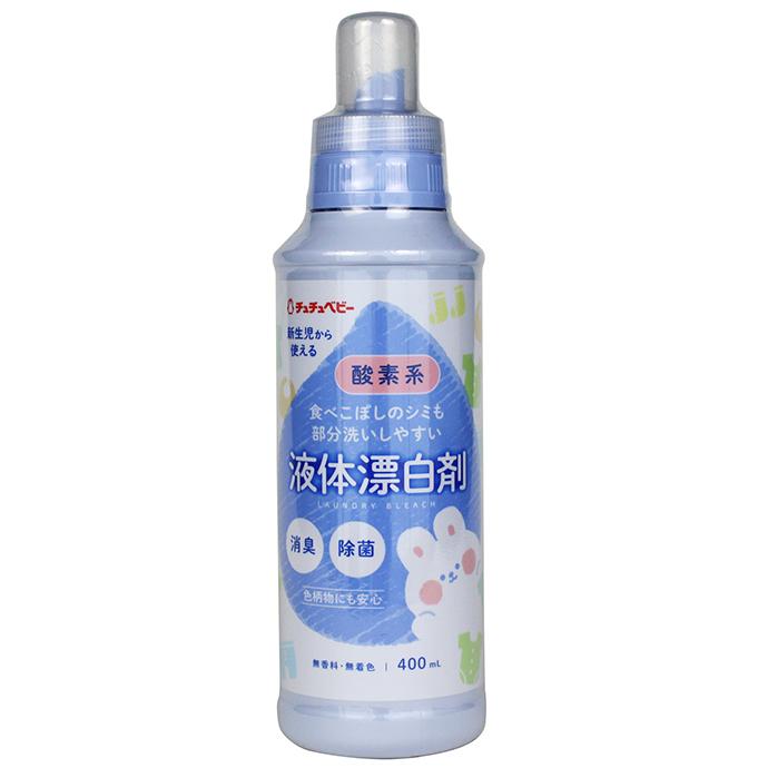 液体漂白剤 製品イメージ