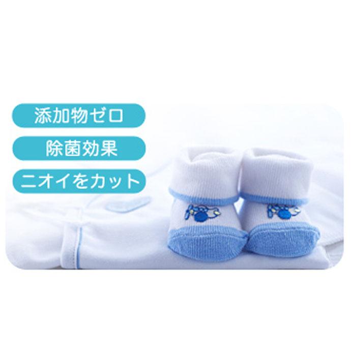 植物性液体石けんアトピッシュ 製品イメージ
