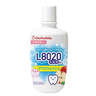 L8020乳酸菌 チュチュベビー マウスウォッシュ