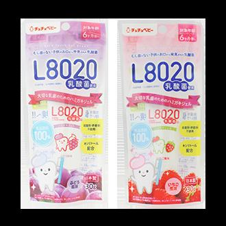 チュチュベビー L8020乳酸菌 ハミガキタイムジェル ブドウ/イチゴ