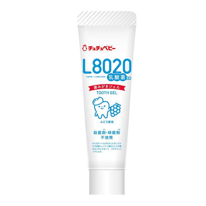 L8020乳酸菌 ハミガキタイムジェル 8g 指ハブラシセット 製品イメージ