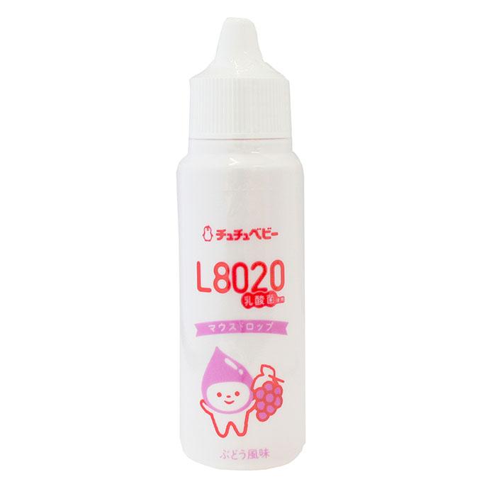 L8020乳酸菌 マウスドロップ ブドウ 製品イメージ