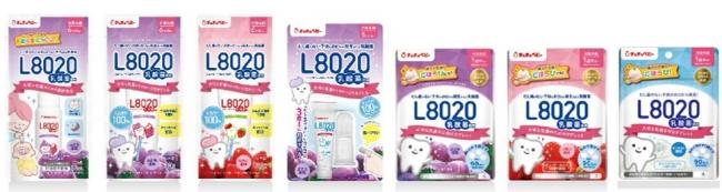 L8020乳酸菌使用オーラルケアシリーズ