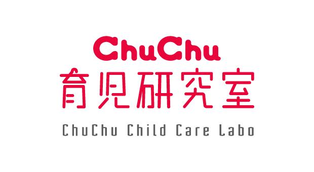 chuchu育児研究室